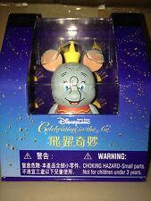 "Hong Kong Disneyland Exclusive 2011 Dumbo 3"" Vinylmation Special Edition NIB"