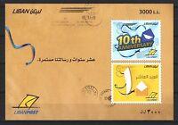 LibanPost 10th anniversary S/S    LIBAN POST souvenir sheet  Lebanon
