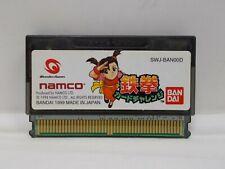 WS -- Tekken Card Challenge -- Can Backup! WonderSwan, JAPAN Game. 25443