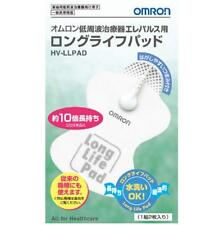 New OMRON E4 E3 HV-LLPAD Elepuls pad replacement original Japan