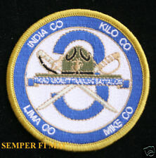 US MARINES 3RD RTBN I K L M COMPANY MCRD SAN DIEGO HAT PATCH MR SL 816 GIFT WOW