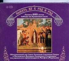 Church music and church choirs CD Religious and church singing  2cd