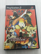 STREET FIGHTER EX 3 SONY PS2 PLAYSTATION 2 JP COMPLET NEAR MINT
