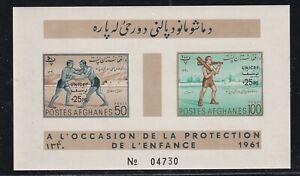 Afghanistan Mint Souvenir Sheet Sc#B41a MNH