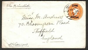 India 1903 Cover by Sea Post to Sheffield UK via Brindisi
