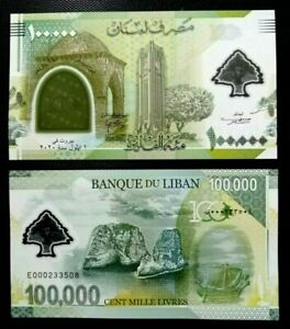 LEBANON NEW 2020 (100,000) LIRAS BANKNOTE UNC POLYMER COMM-.100th GREAT LEBANON