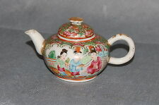 Antique Chinese Export Porcelain Rose Medallion Miniature Tea Pot