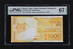 2017 Macau China-Banco Nacional Ultramarino 1000 Patacas Pick#84d PMG 67 EPQ UNC