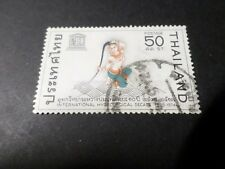 THAILANDE ASIE, 1968, timbre 489, UNESCO, used STAMPS