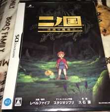 NDS Nintendo DS - Ni No Kuni With Wizard Book (Japan, Import)