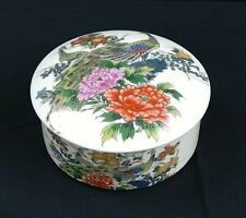 Vintage Oriental Asian Trinket Jar Box Bowl with Lid Gold Gilt Floral Peacock