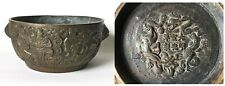 Antique Chinese BRONZE BOWL Censer MING Xuande Mark Chop Dragons Foo Dogs Footed