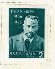 Bulgaria Famous French Nobel Prize in Physics Pierre Curie stamp 1958 MLH