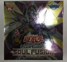 Yugioh Japanese SOFU-JP Soul Fusion Booster Factory Sealed Box
