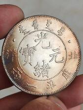 1907 China Silver Dollar $1,Guang Xu beiyang One-Tael coin,100% Silver