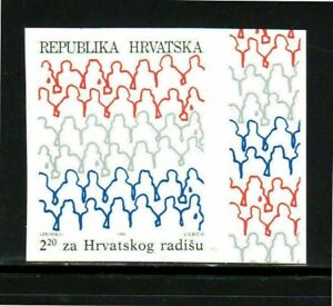 CROATIA #RA23a 1991 WORKERS FUND IMPERF. MINT VF NH O.G