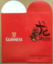Ang pow red packet Guinness 1 pc 2012 new