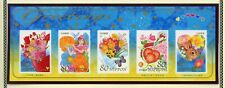 Japan MNH Modern Selections: Scott #3192 Greetings Stamps FLOWERS FLORA CV$7+