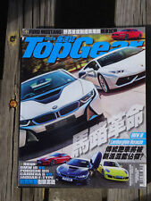TOP GEAR MAGAZINE NOVEMBER 2014  - Very Good Condition - Car Enthusiast Mag