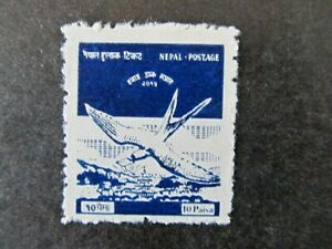 NEPAL, SC# C1, BIRD over KATHMANDU (1958)