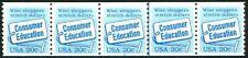 Consumer Education PNC5 Plate 2 MNH Scott's 2005