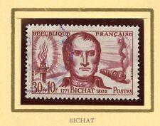 STAMP / TIMBRE FRANCE OBLITERE N° 1211 / CELEBRITE / XAVIER BICHAT