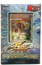 Yu-Gi-Oh, Starterdeck, Factory Sealed 43 cards box 1st English Edition (SP31)