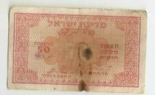 Israel 50 pruta Nd (1952) Rare signature # 2