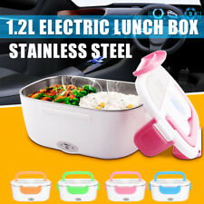 US 12V 40W Portable Car Electric Heating Lunch Box Bento Food Warmer Heater  US