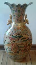 "Very Large 24"" Japanese Porcelain Floor Vase Geisha Boat Scenes Repro? Chipped.."
