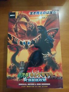 """⛩GODZILLA Mothra & King Ghidorah Giant Monsters All Out Attack 12"""" Neca NEW"""