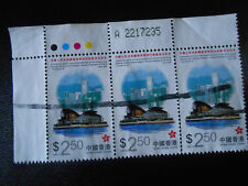 Hong Kong China: Line Trio. used, Commemorative set Issued 1997 # 7681