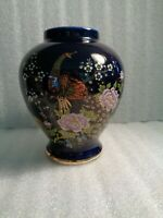 Japanese Vase with Peacock and Flower Design and Gold Rim on Bottom