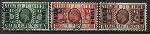 KGV 3-1935 Jubilees overprinted Tangier used