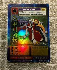 Digimon Digi-Battle Card Game Omnimon DM-01 Holo Promo - VHTF