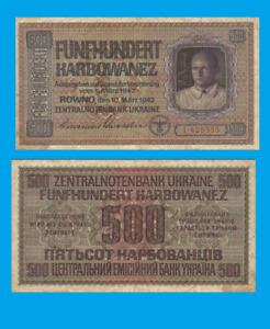 Ukraine 500 Karbowanez 1942. UNC - Reproduction