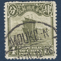 CHINA 4C STAMP WITH MOUKDEN MUKDEN CANCEL (SHENYANG, LIAONING)