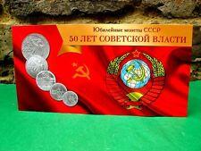 Conjunto de 5 monedas Rusas Urss 1967. 50 aniversario de la revolución de 1917 en folleto