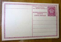 EBS Austro-Hungarian Empire 1916 10 Heller Kaiserkrone Crown Postal Card - Mint