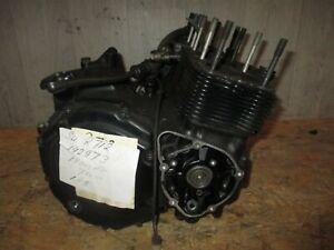 Motor für Suzuki GSX 750 F (R712)