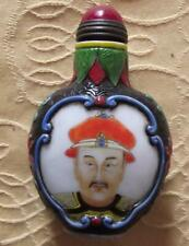 Old Signed Chinese Snuff Perfume Bottle Hand Painted Milk Glass Emperor Portrait