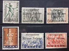 "1941- 6 francobolli ""Occupazione italiana Cefalonia e Itaca"" - 20-40-50-80-2-5"