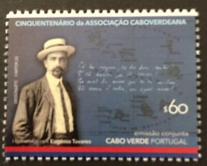 Cabo Verde 2020 - 50 Years Cabo verde Association, Joint Issue stamp MNH