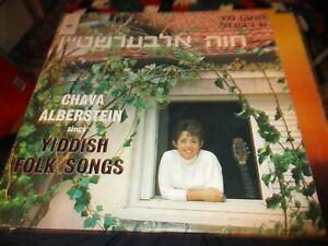 1967 CHAVA ALBERSTEIN Yiddish Folk Songs Israel LP CBS 62929 Hebrew Jewish VG