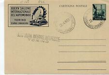 INTERO POSTALE - lire 20 - XXXV SALONE INTERN. DELL'AUTOMOBILE - NON VIAGGIATA