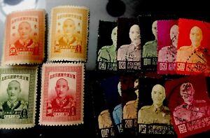 1940's China Stamps, Chiang Kai Shek No Gum. Mixed