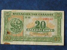 billet de banque de grece 20 drachmes 1940