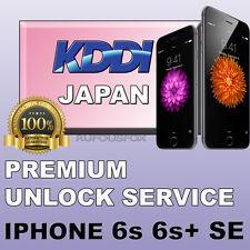 KDDI JAPAN Semi PREMIUM Official Unlock Service iPhone 6s 6s+ SE All Imei