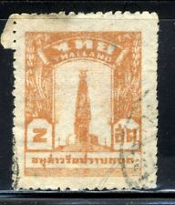 1943 Thailand stamp  Bangkhaen Monument   2S USED Scarce