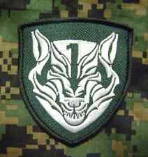 MEDAL OF HONOR TIER1 NAVY WOLFPACK CAMO FOREST VELCRO® BRAND FASTENER PATCH